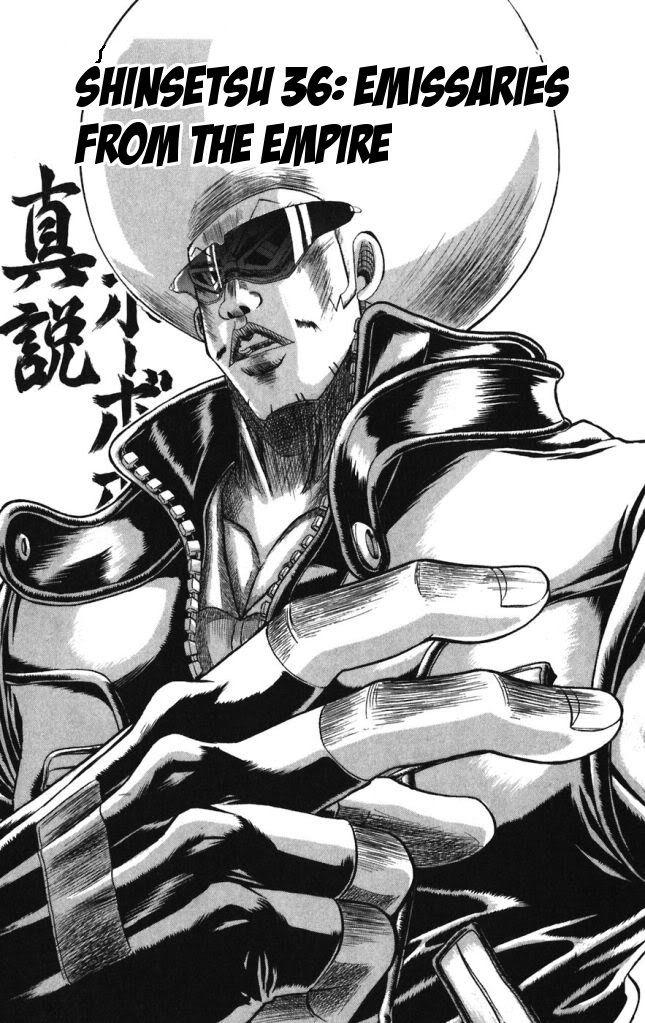 Shinsetsu Bobobo Bo Bo Bobo 36 Page 1
