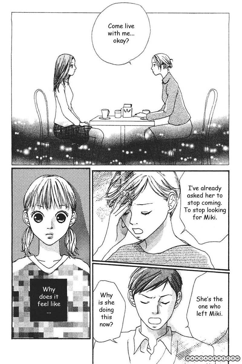 Watashi no Koibito 4 Page 4