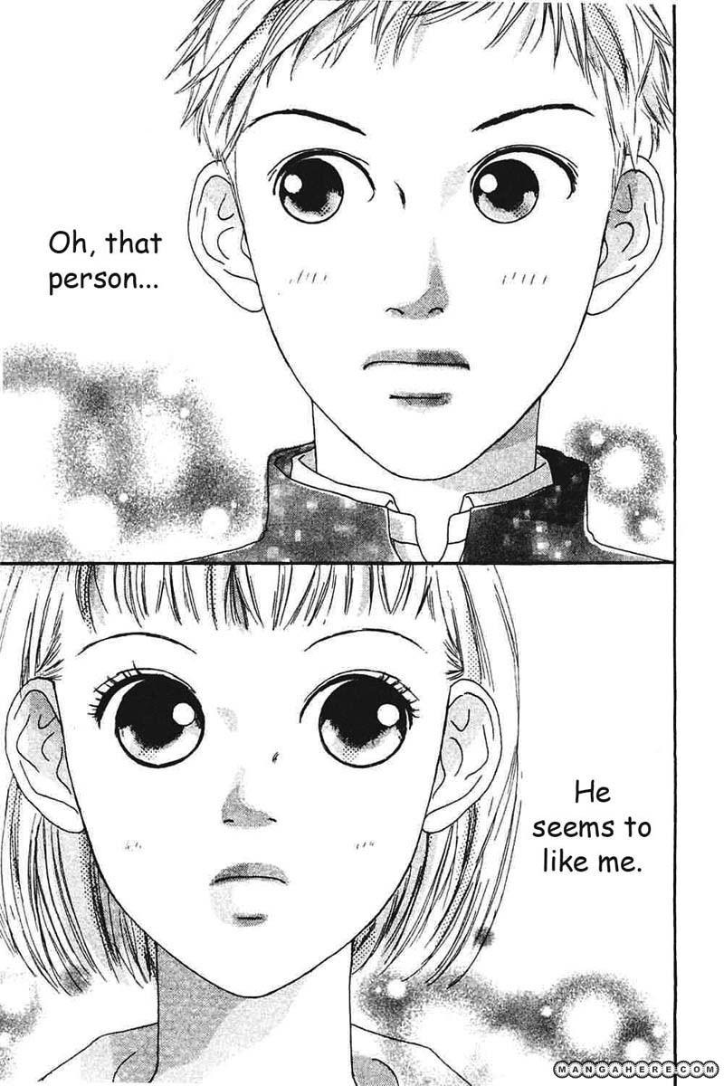 Watashi no Koibito 7 Page 2