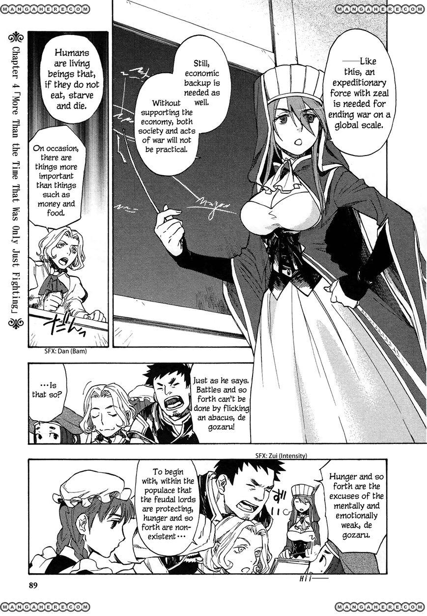 Maoyuu Maou Yuusha 4 Page 2