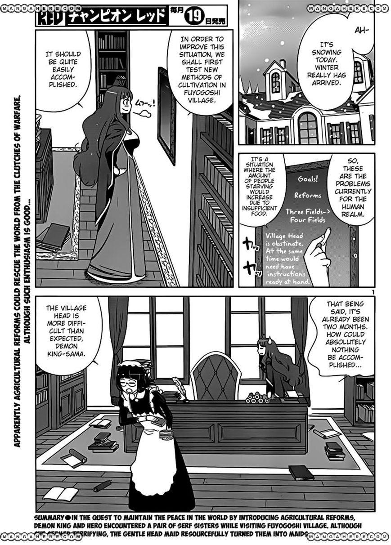 Maoyuu Maou Yuusha - Oka no Mukou e 3 Page 2
