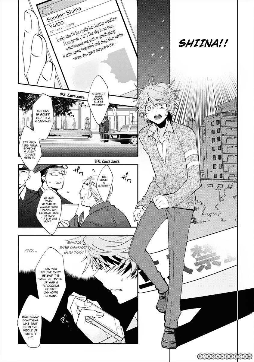 Soukai no Eve 4 Page 3