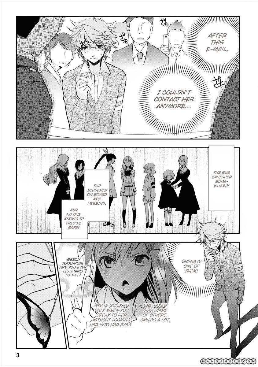 Soukai no Eve 4 Page 4