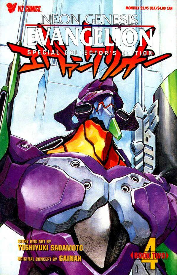 Neon Genesis Evangelion 11 Page 1
