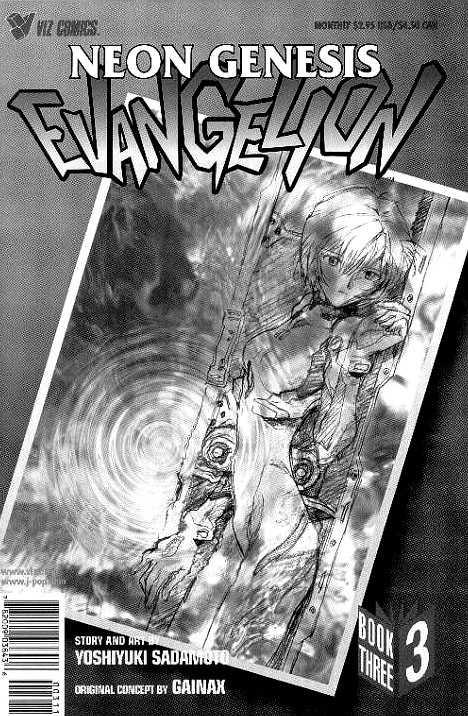 Neon Genesis Evangelion 15 Page 1
