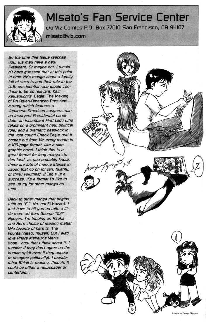Neon Genesis Evangelion 29 Page 2