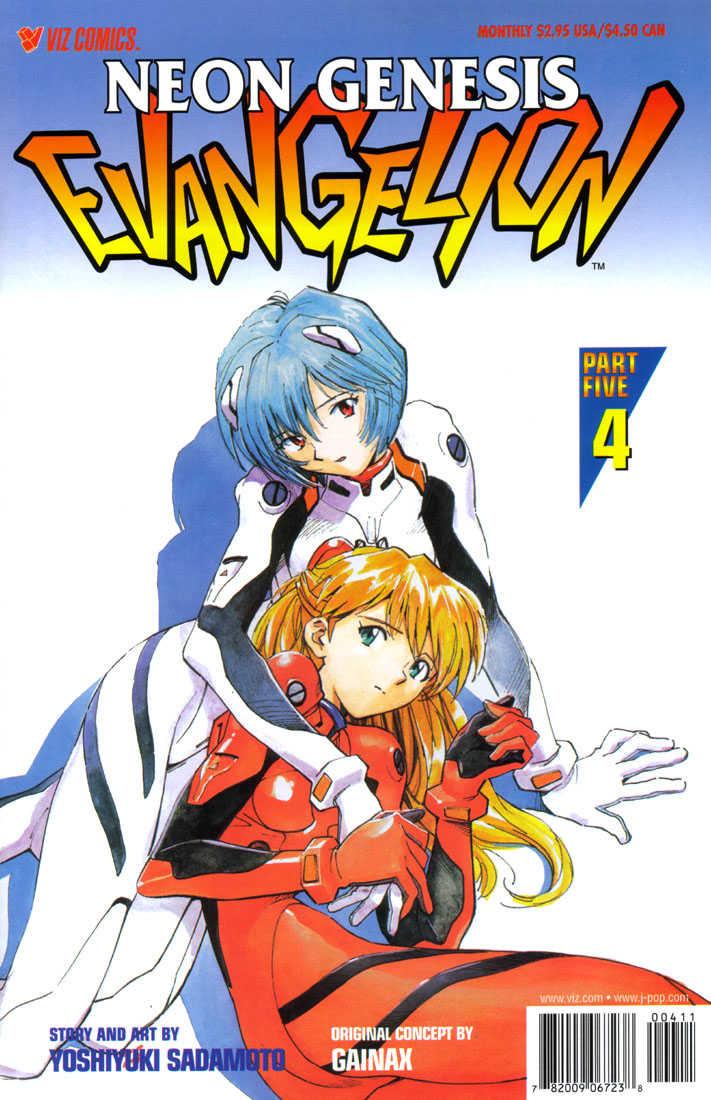 Neon Genesis Evangelion 30 Page 1