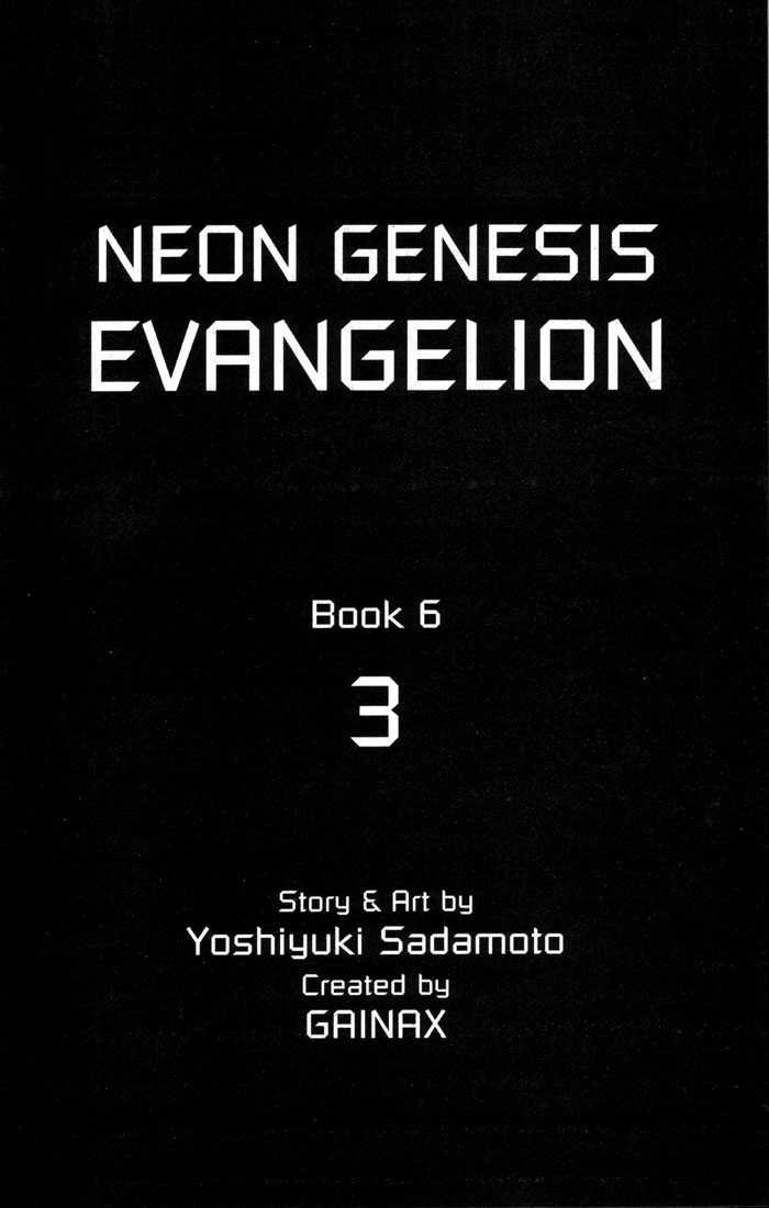 Neon Genesis Evangelion 37 Page 2