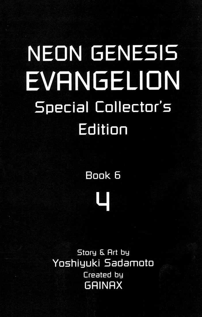 Neon Genesis Evangelion 39 Page 2