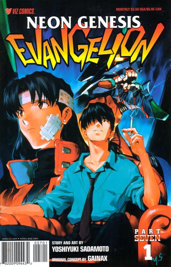 Neon Genesis Evangelion 41 Page 1