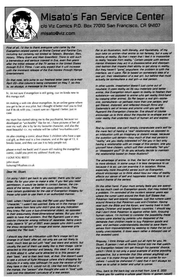 Neon Genesis Evangelion 43 Page 2