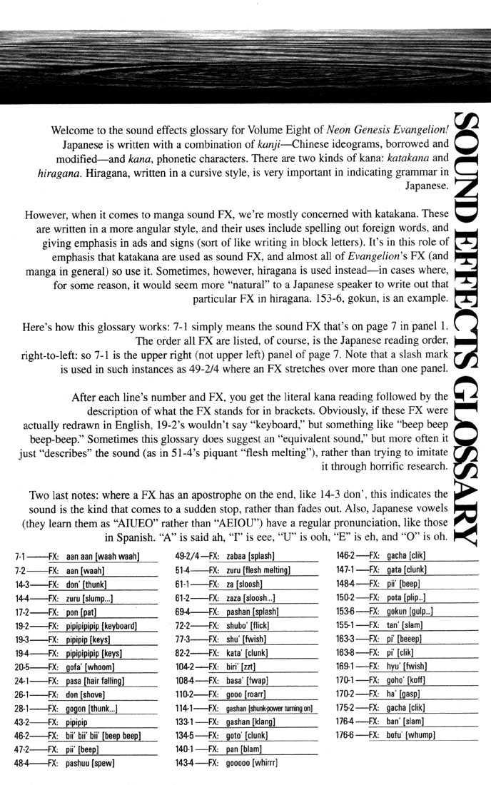 Neon Genesis Evangelion 50 Page 1