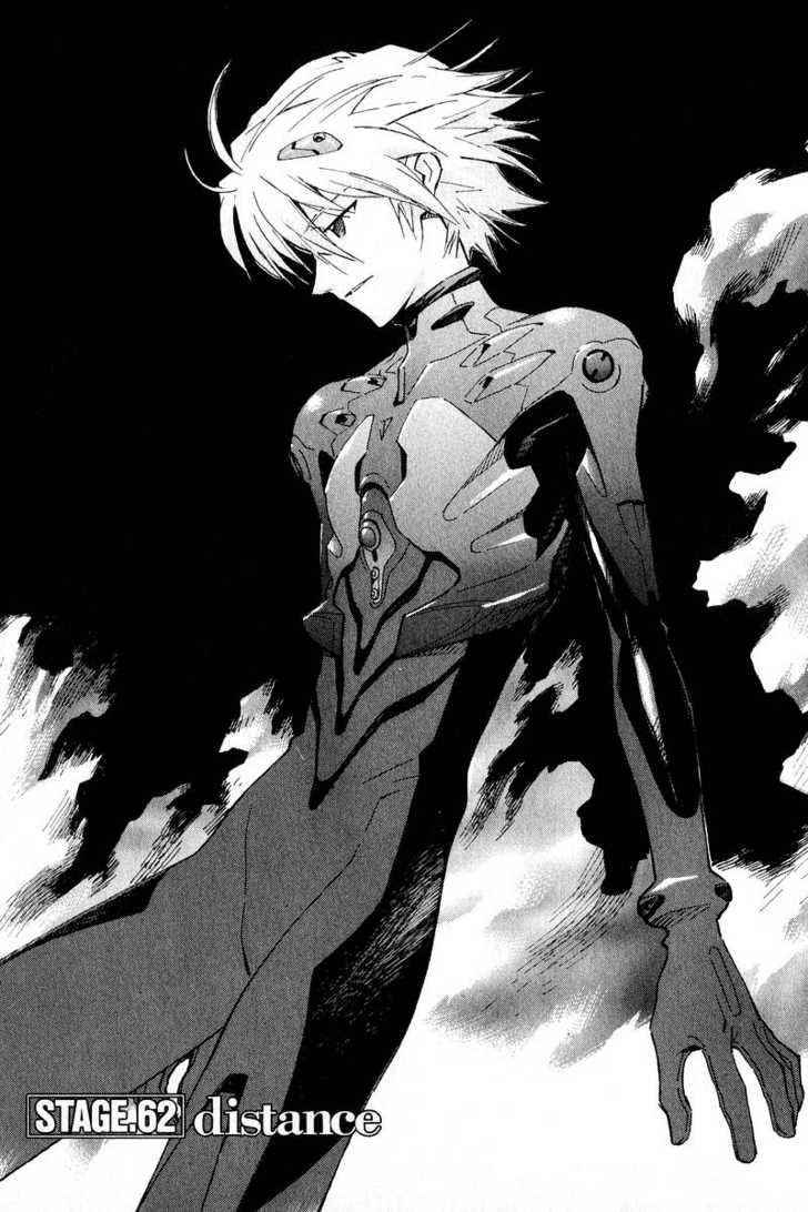 Neon Genesis Evangelion 62 Page 1