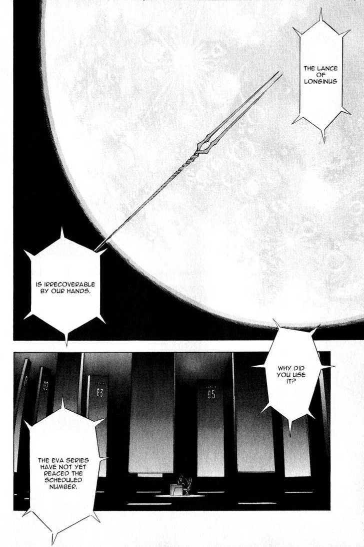 Neon Genesis Evangelion 62 Page 2