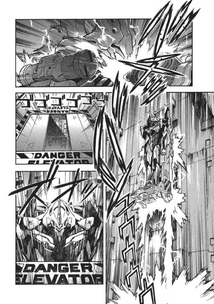 Neon Genesis Evangelion 65 Page 2