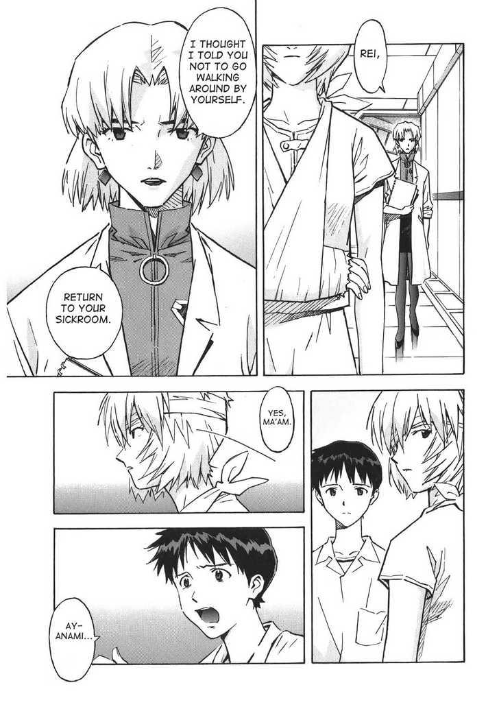 Neon Genesis Evangelion 68 Page 3