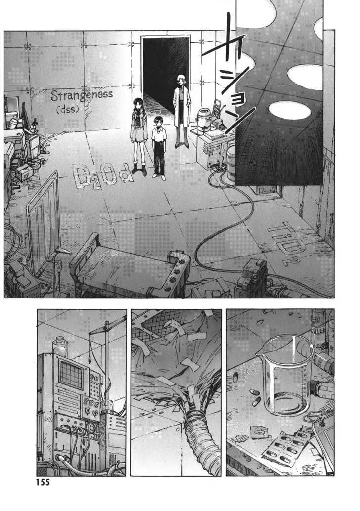 Neon Genesis Evangelion 70 Page 3