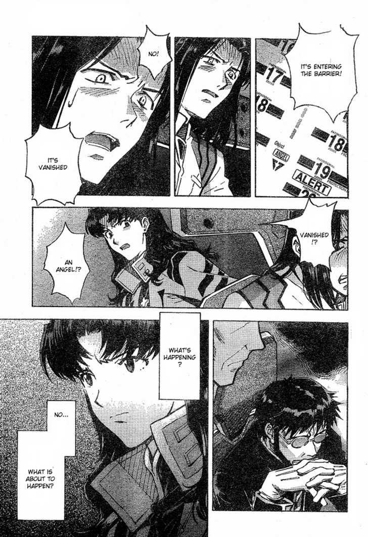Neon Genesis Evangelion 74 Page 3