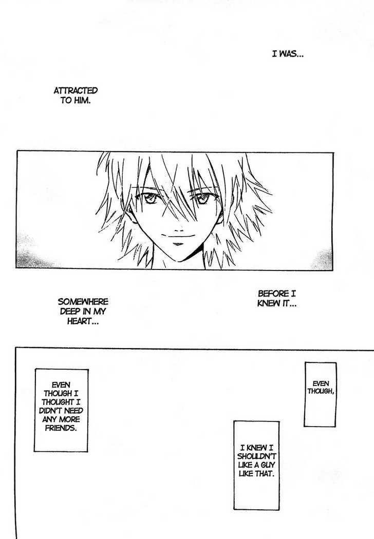 Neon Genesis Evangelion 75 Page 2