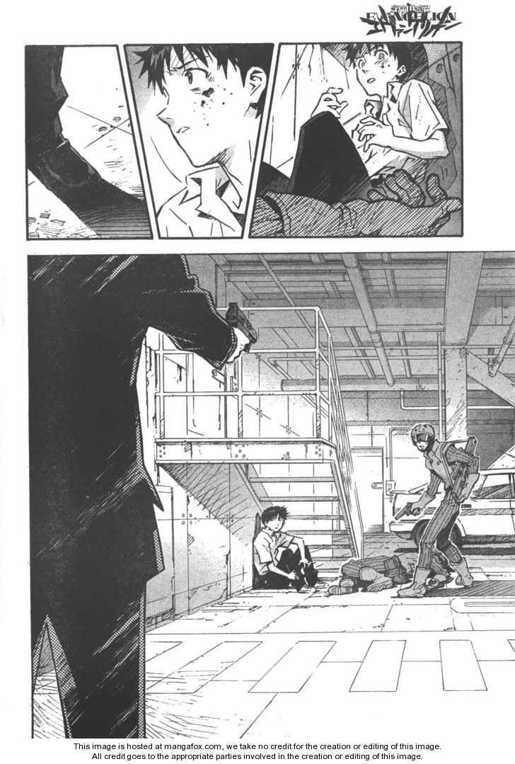 Neon Genesis Evangelion 77.2 Page 3