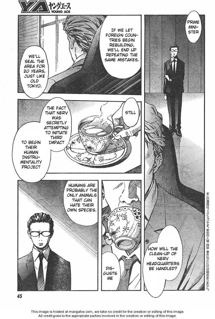 Neon Genesis Evangelion 80 Page 3