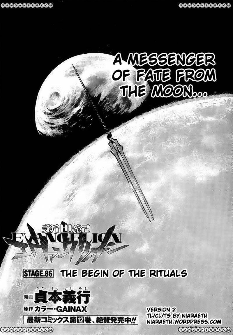 Neon Genesis Evangelion 86 Page 1