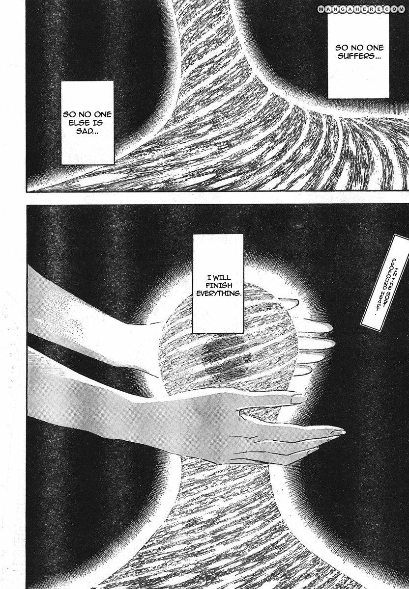 Neon Genesis Evangelion 92 Page 2