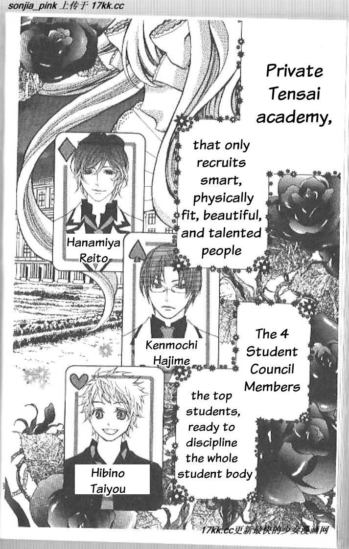 Ousama to Fushigi no Shiro 2 Page 2