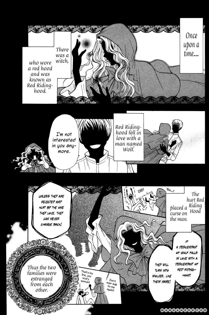 Akazukin to, Koisuru Ookami 1 Page 3