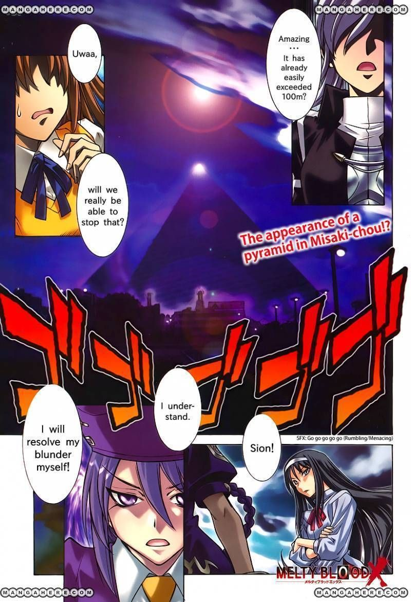 Melty Blood X 1 Page 2