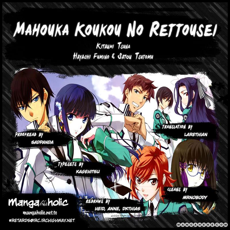 Mahouka Koukou No Rettousei 3 Page 1