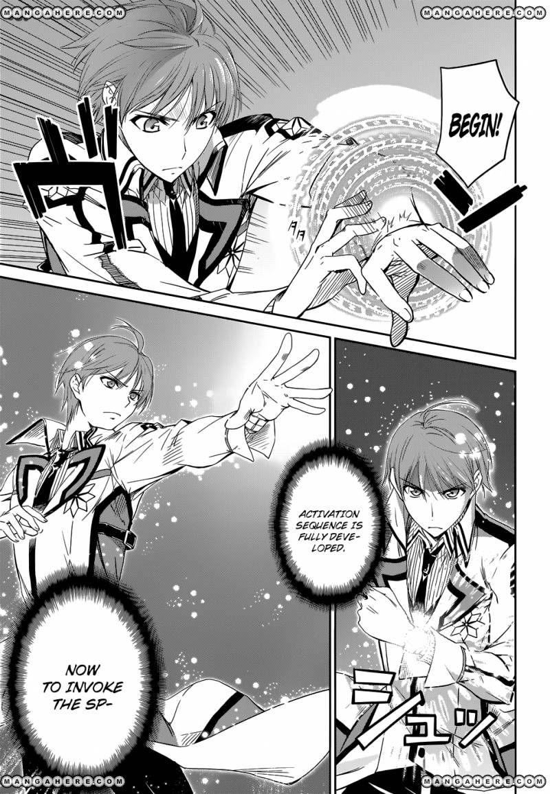 Mahouka Koukou No Rettousei 7 Page 3