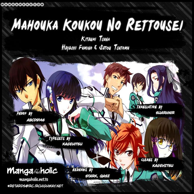 Mahouka Koukou No Rettousei 13 Page 1