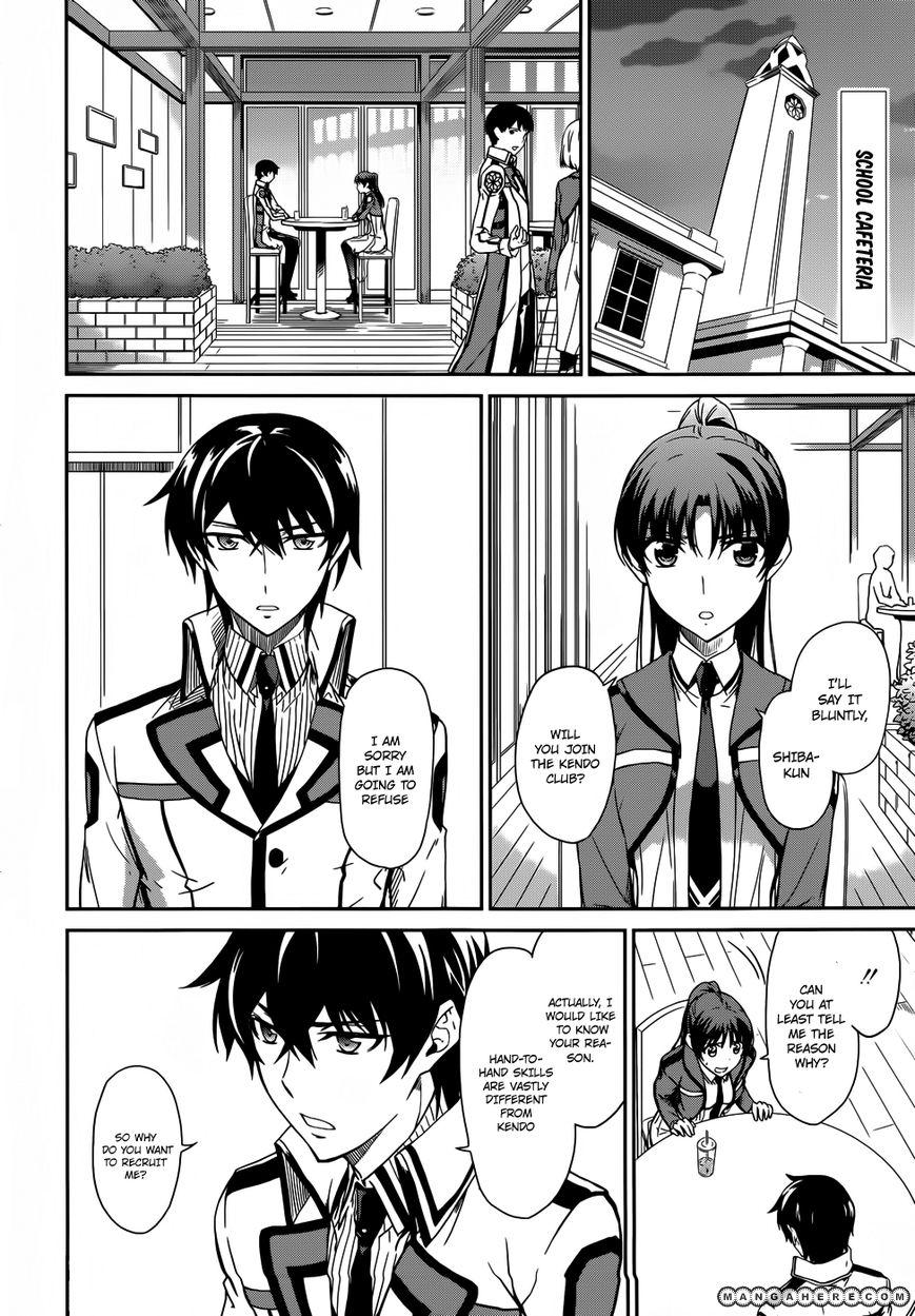 Mahouka Koukou No Rettousei 13 Page 3