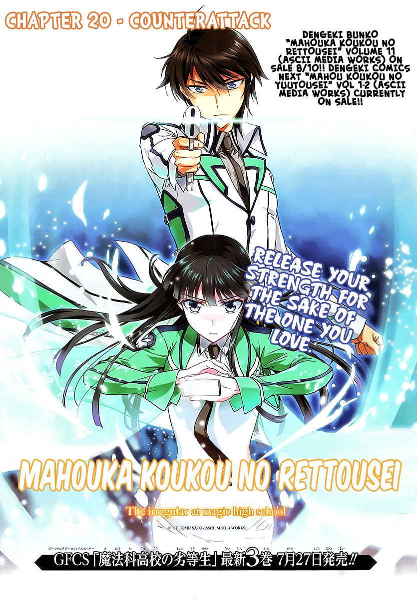 Mahouka Koukou No Rettousei 20 Page 1