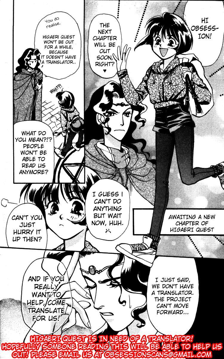 Higaeri Quest 1.2 Page 2