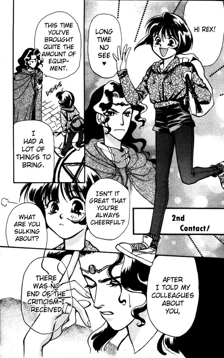 Higaeri Quest 1.2 Page 3
