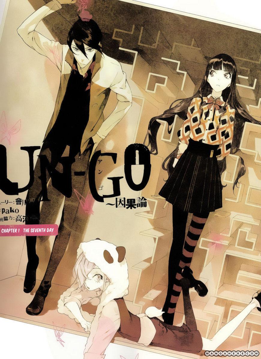 Un-Go - Ingaron 1 Page 2