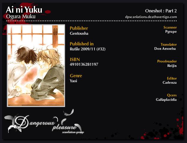 Ai ni Yuku 2 Page 2