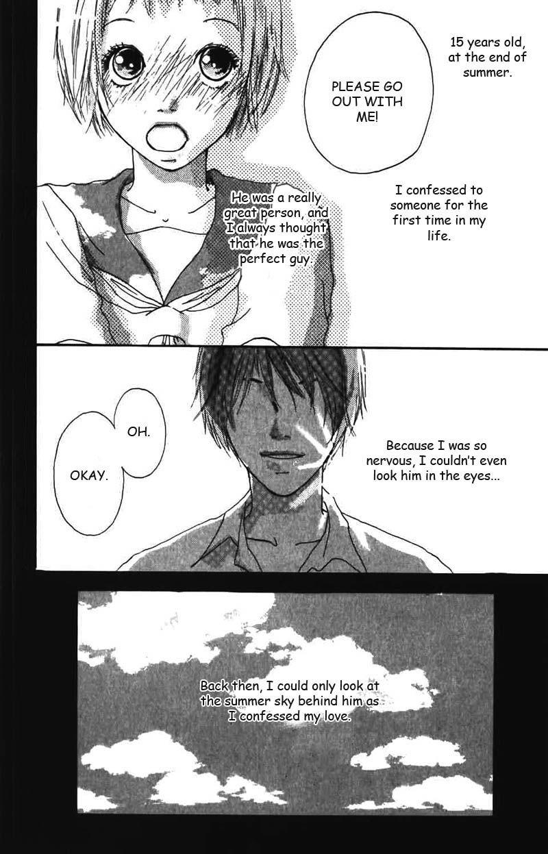 Bye bye, little 2 Page 2