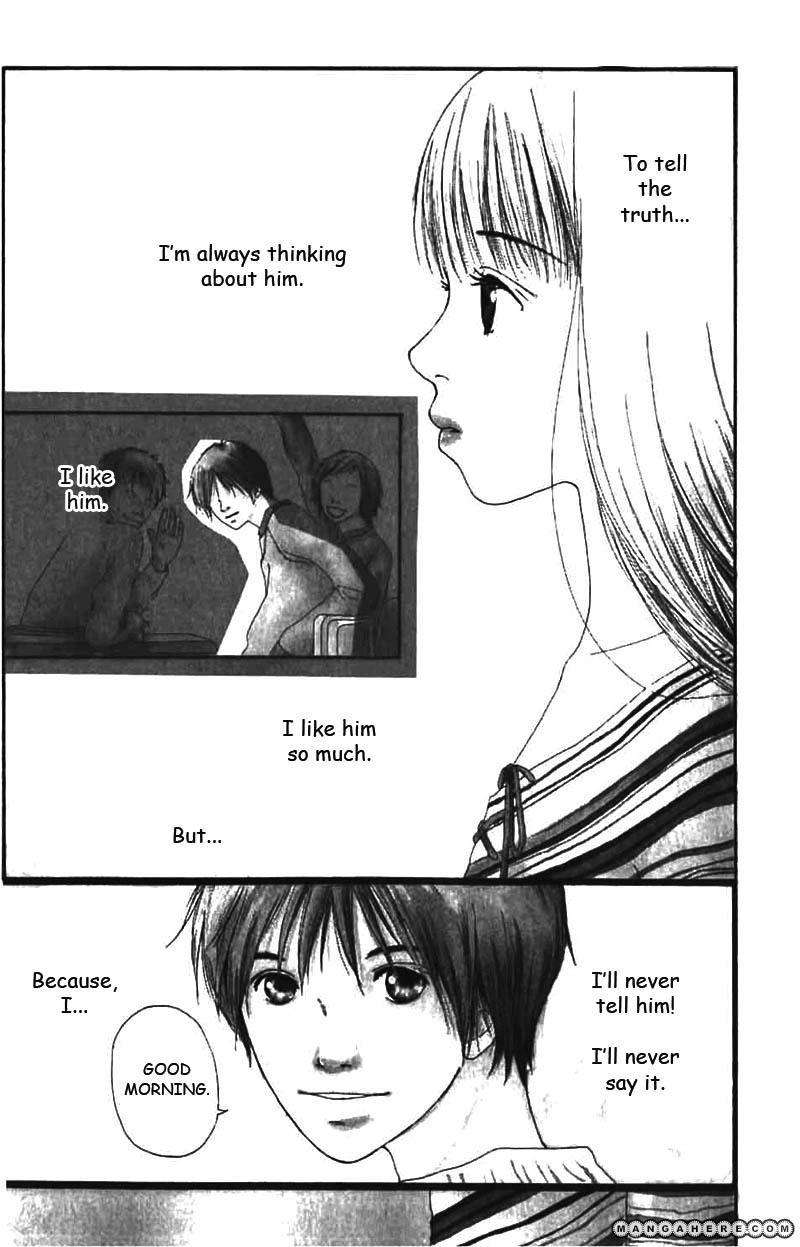 Bye bye, little 3 Page 1