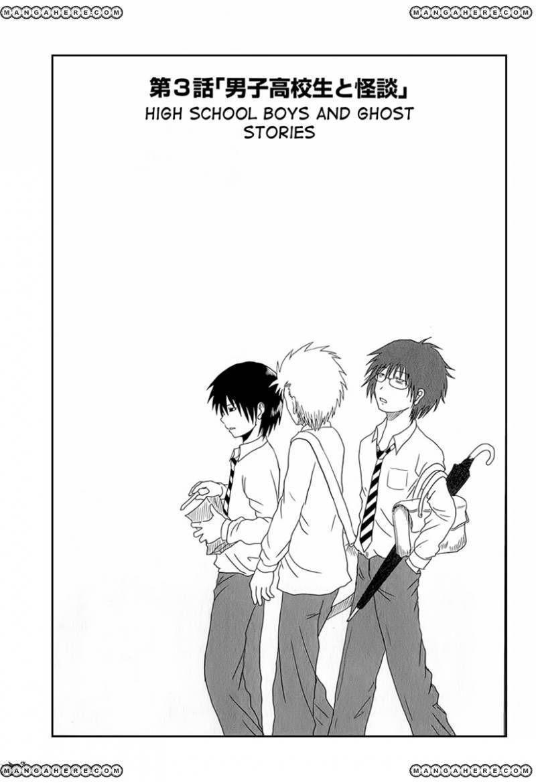 Danshi Koukousei no Nichijou 3 Page 2