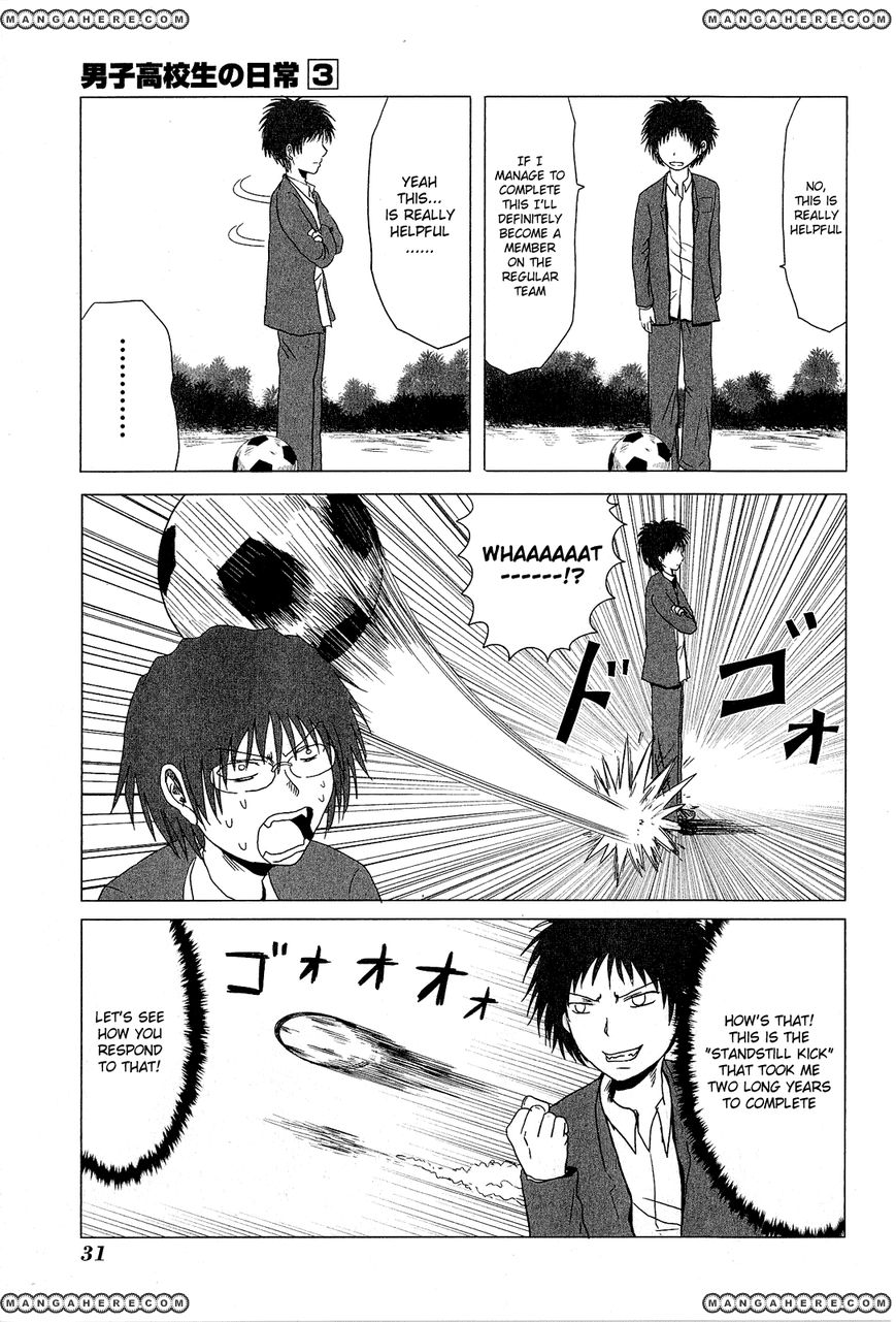 Danshi Koukousei no Nichijou 36 Page 3