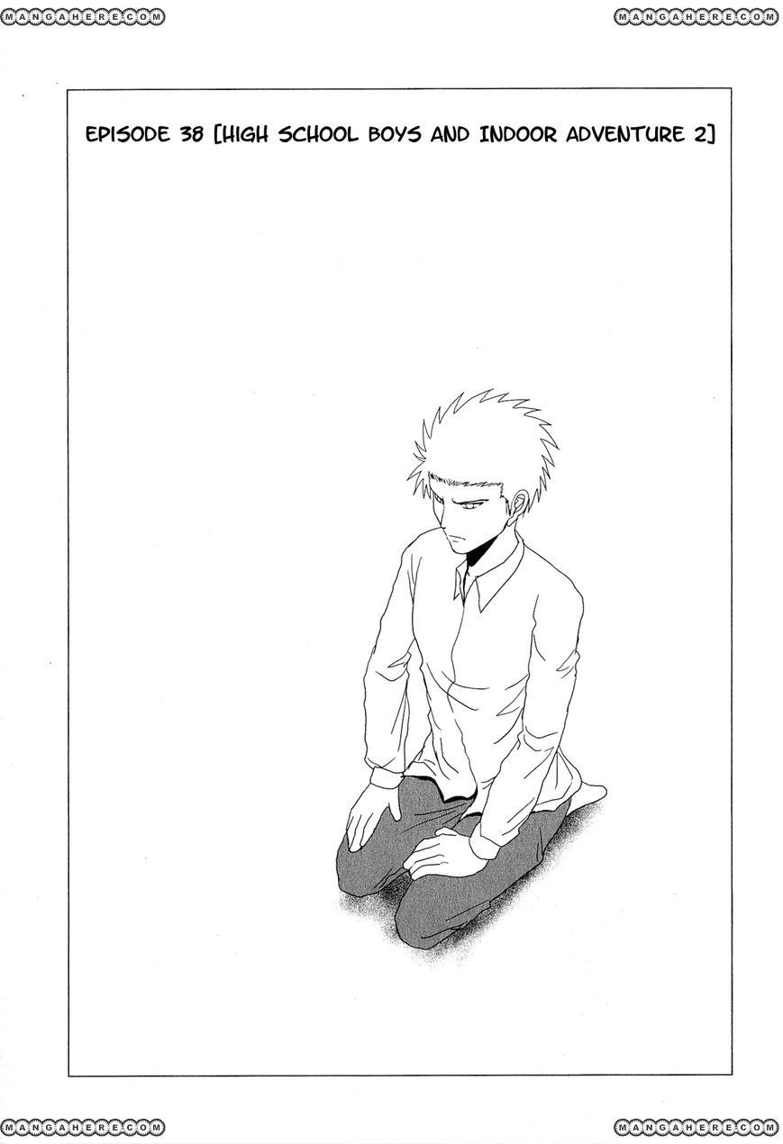 Danshi Koukousei no Nichijou 38 Page 1