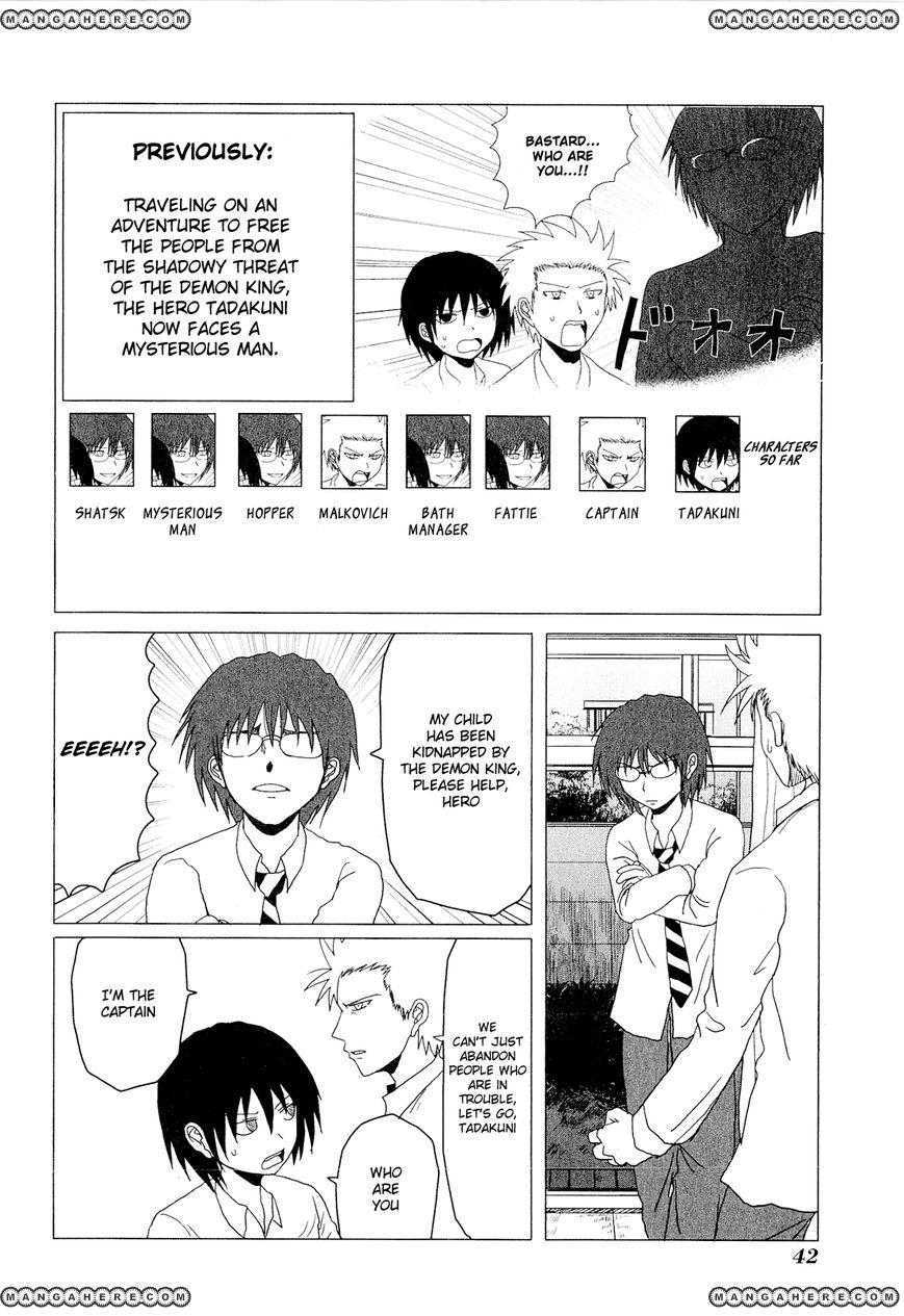 Danshi Koukousei no Nichijou 38 Page 2