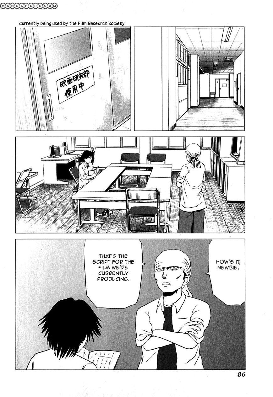 Danshi Koukousei no Nichijou 78 Page 2