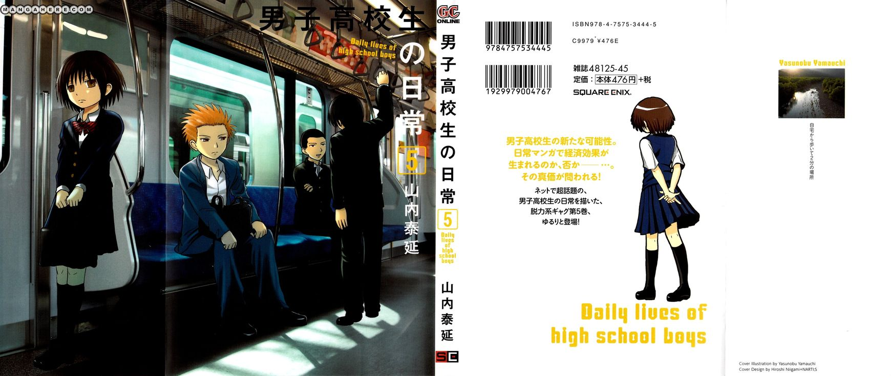 Danshi Koukousei no Nichijou 81.1 Page 2