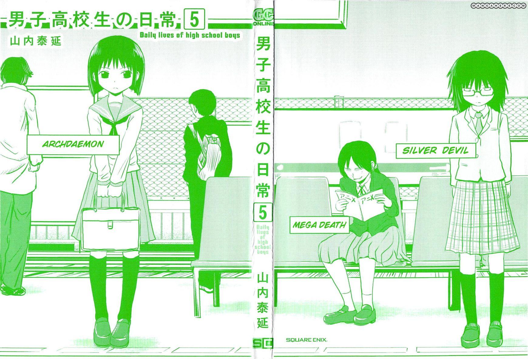 Danshi Koukousei no Nichijou 81.1 Page 3