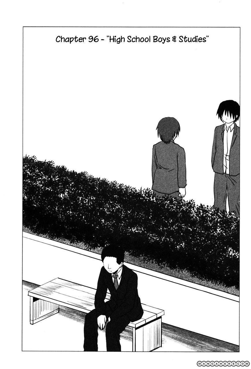 Danshi Koukousei no Nichijou 96 Page 2