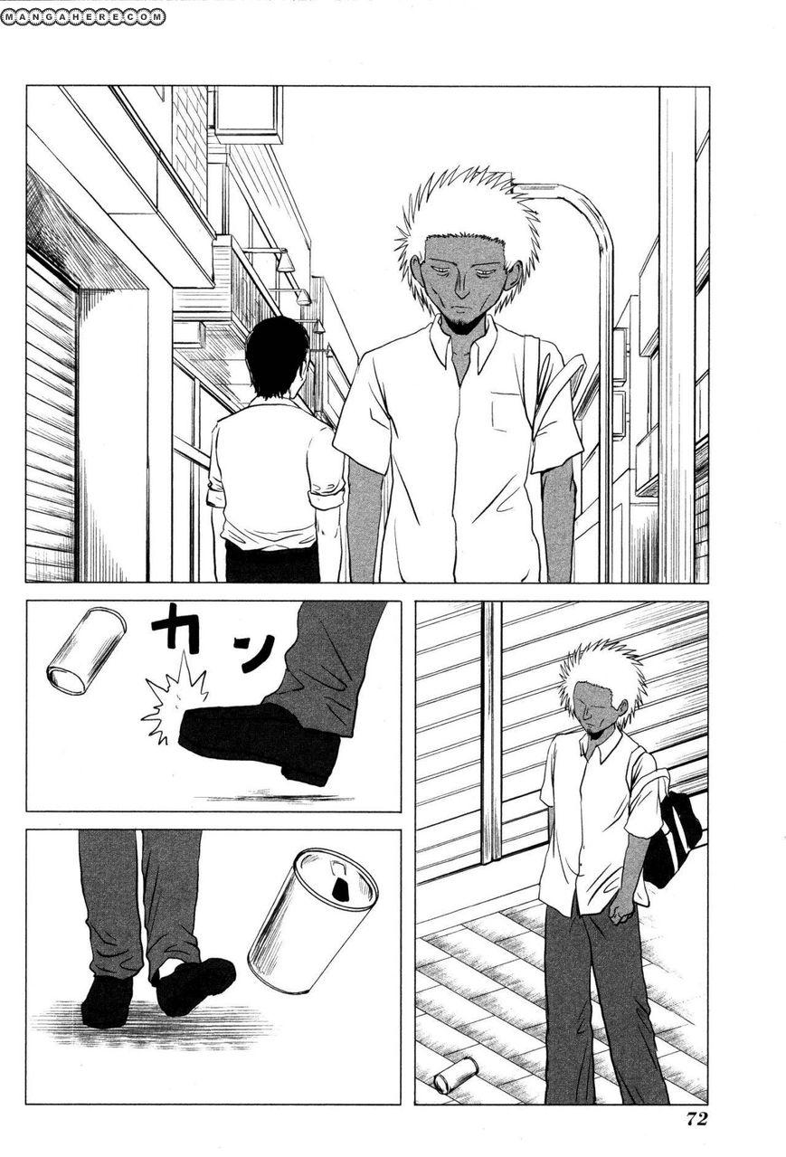 Danshi Koukousei no Nichijou 103 Page 2